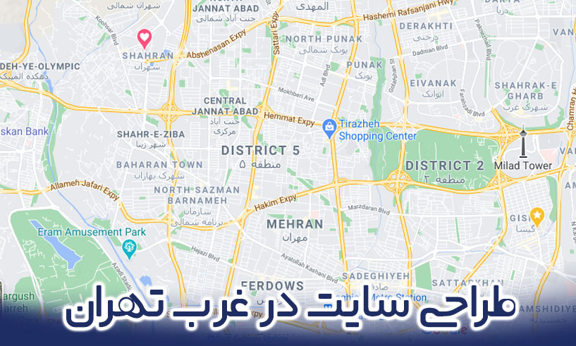 طراحی سایت مرکز تهران