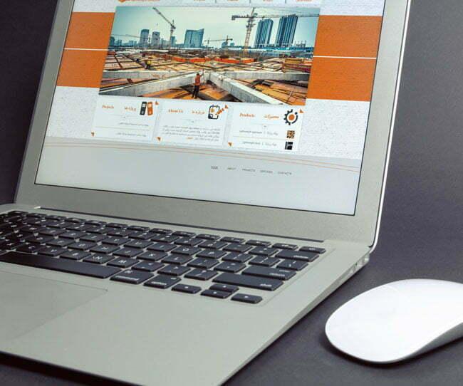 هدیه ی طراحی سایت ایران وبر به مشتریان خود