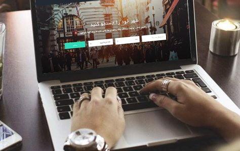 طراحی سایت با ایده ی نوین تاپ جا (طراحی سایت مشاغل و کسب و کار)