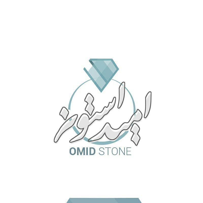 طراحی لوگو ارزان در یزد بایگانی - ایران وبرخلاصه ی ویژگی های طراحی لوگو زیورآلات امید استون