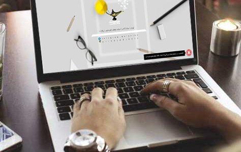 طراحی سایت انتشارات کلک معلم ساجدی