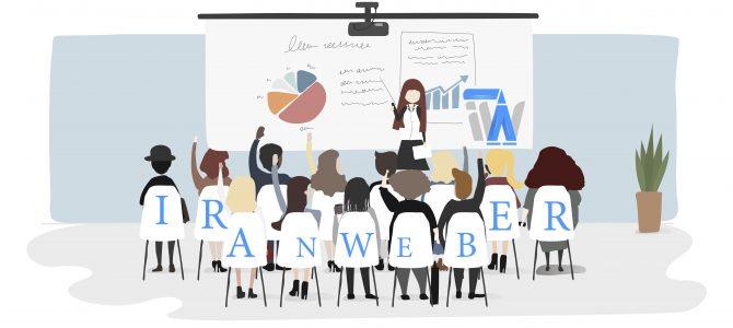 طراحی سایت کنفرانس علمی | اطلاع رسانی و ثبت نام کنفرانس ها