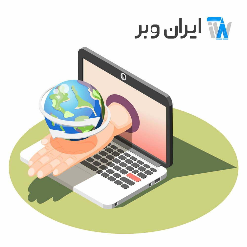 طراحی سایت در شهرک غرب تهران | طراحی سایت اختصاصی شهرک غرب