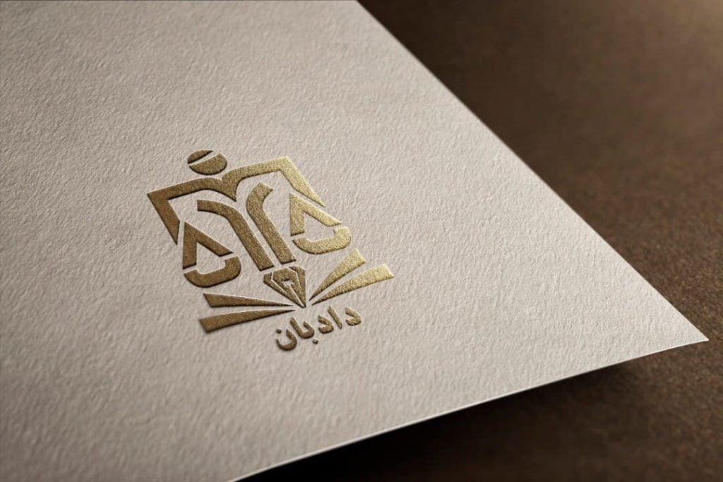 طراحی لوگو دفتر وکالت و موسسه حقوقی   نمونه کار و قیمت لوگو وکلا